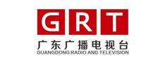 廣東廣播電視臺