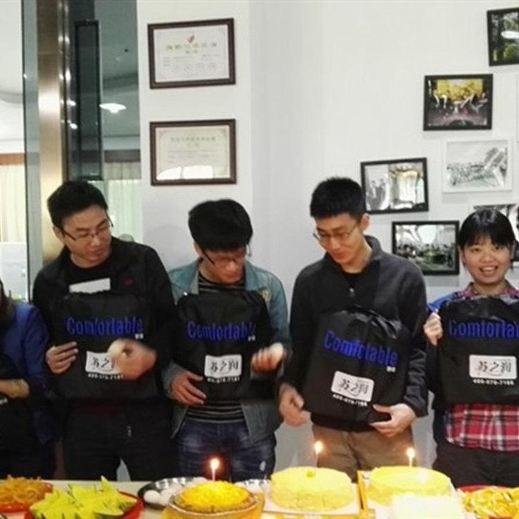 深圳博纳移动2017年第一季度生日会