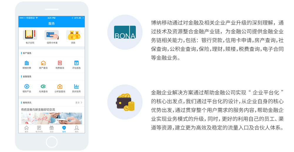solutionFinancial-1.
