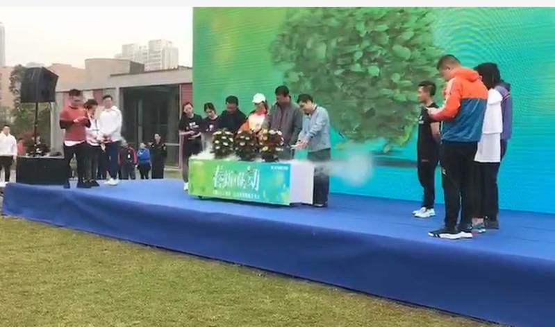 澆水花開啟動儀式