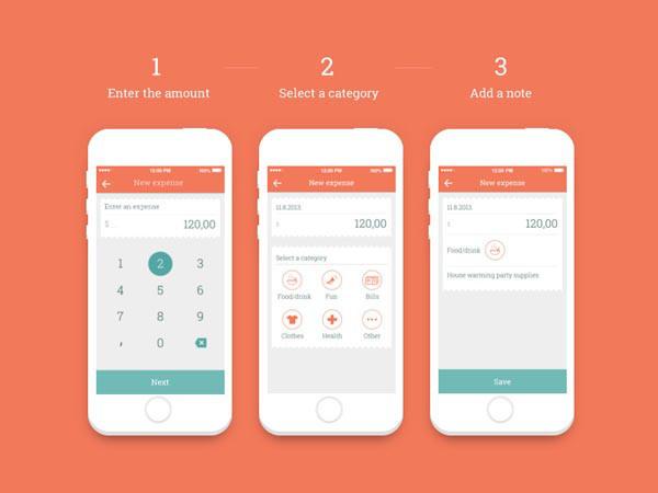 App設計階段