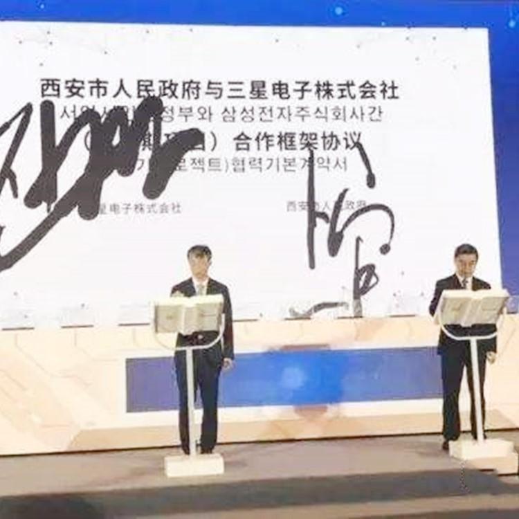 深圳ipad簽約儀式