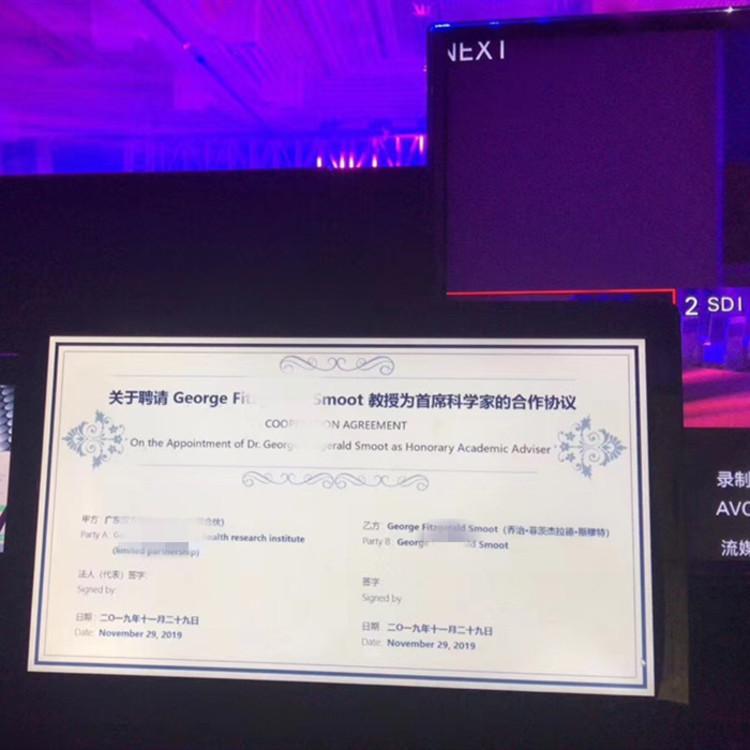 電子簽約的基本流程_大屏幕電子簽約_合作協議簽約儀式