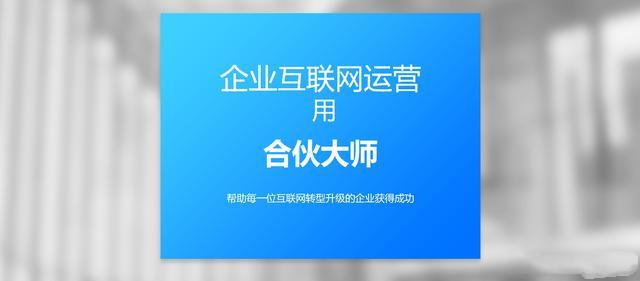 微信小程序注冊流程圖文詳解 _免費申請小程序賬號_小程序開發
