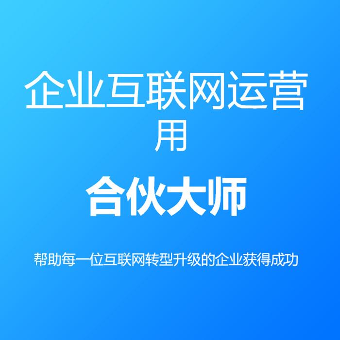 「深圳小程序開發」深圳做小程序的公司推薦