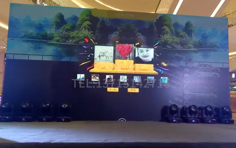 互動大屏幕