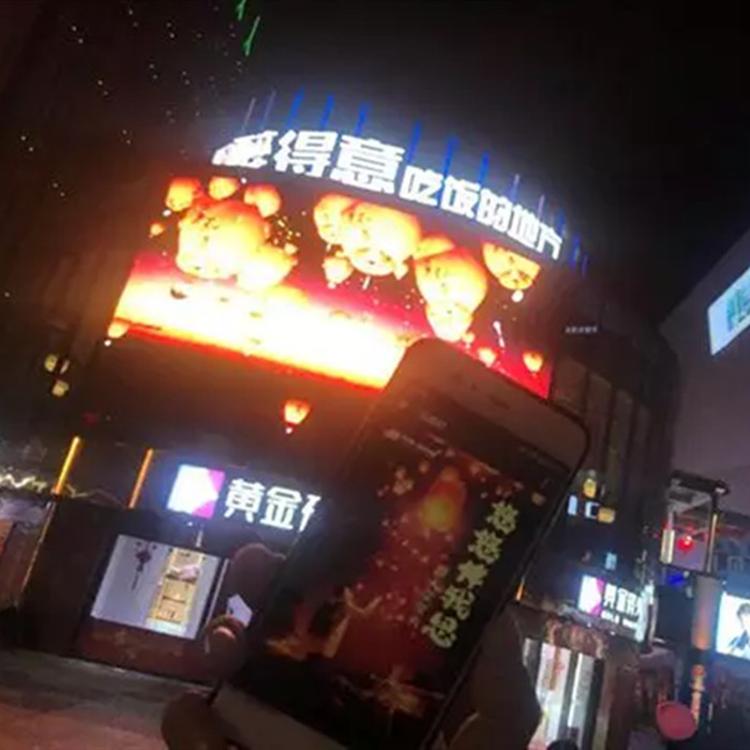 中秋節營銷活動方案_放飛孔明燈_大屏幕互動