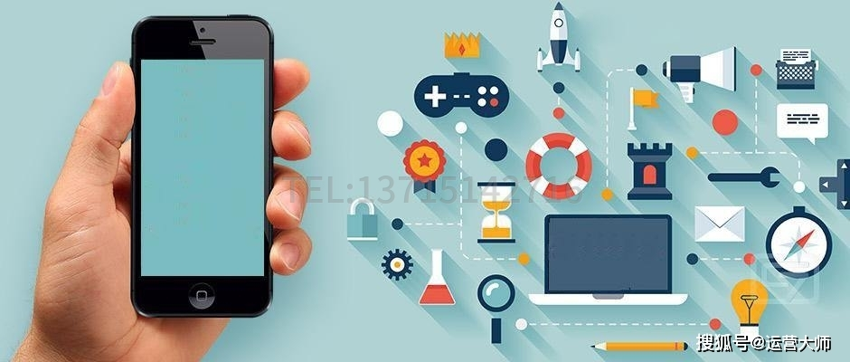 手機開發app的軟件