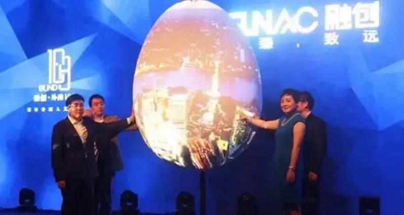 虛擬彩蛋啟動儀式