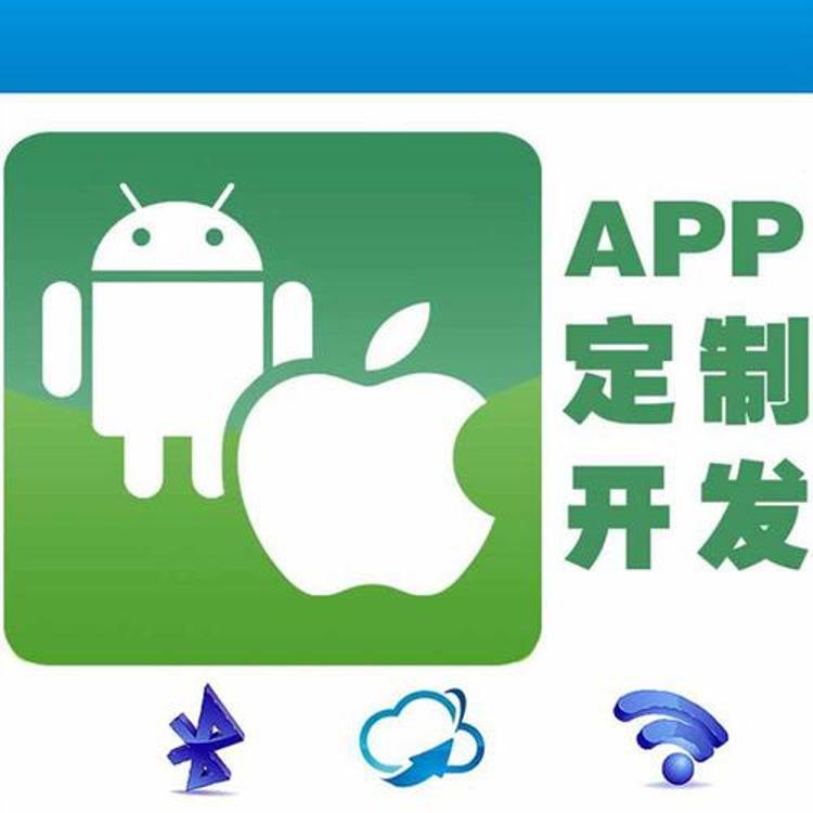 app開發方案_醫療App開發方案_app制作費用一覽表
