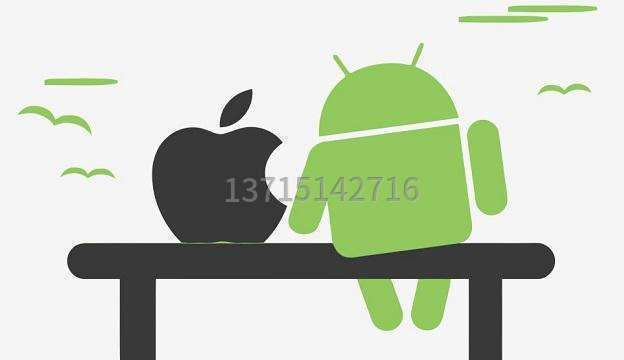 手機軟件開發app