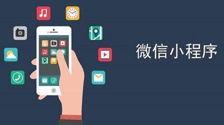 群名片_企業群名片_微信群名片_深圳小程序開發