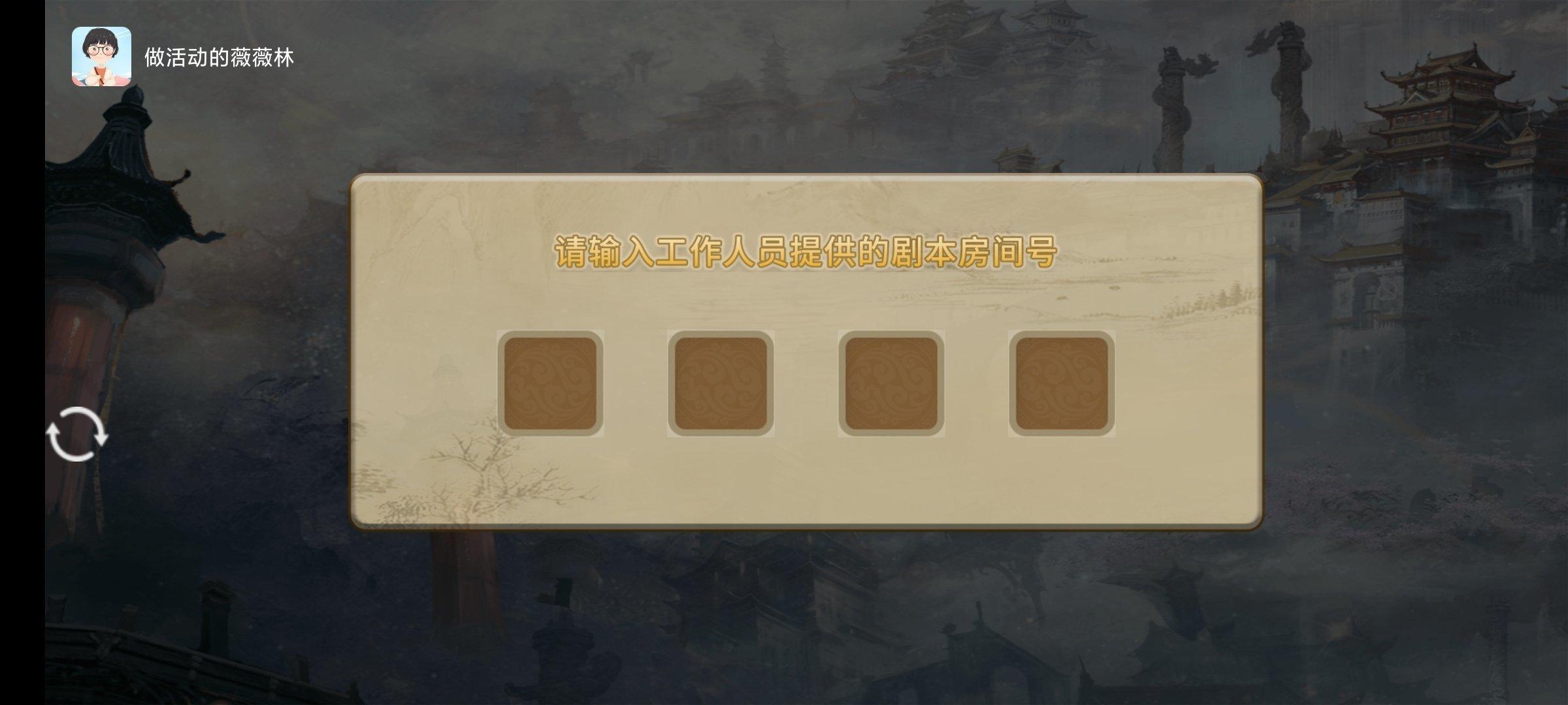DA540FF91335E9A479537FE0DA1F1D65