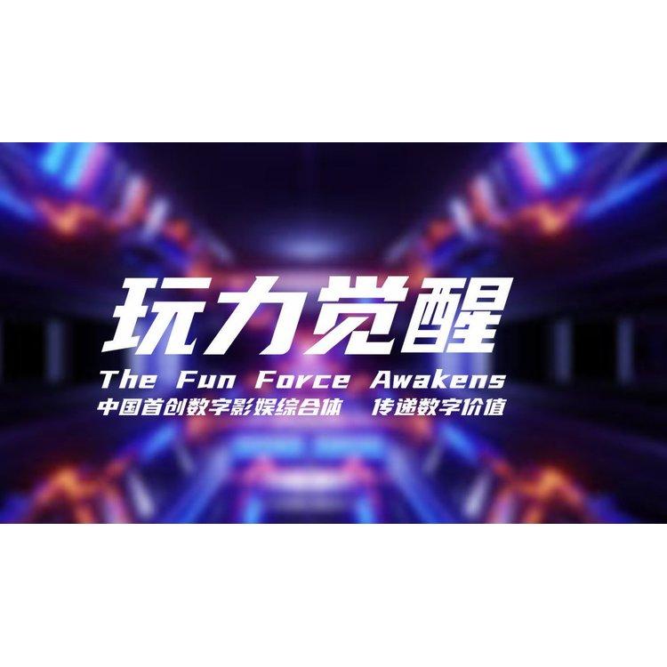 劇場APP_沉浸式劇場_概念密室_劇場app軟件定制