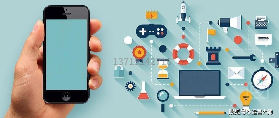 微信app小程序開發